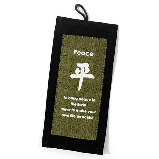 Mini Affirmation of Peace