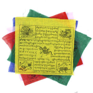 Long Tibetan Prayer Flags