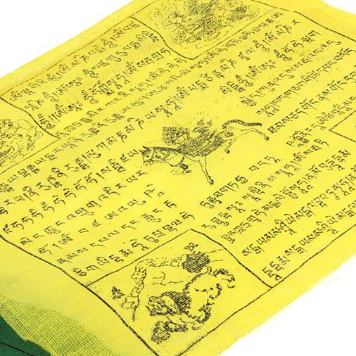 Long Tibetan Prayer Flags