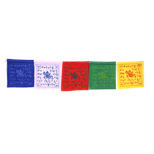 Mini Tibetan Prayer Flags on Magnets